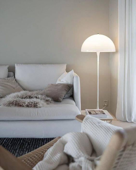 A Contemporary Floor Lamp - Modern Living Room Lighting
